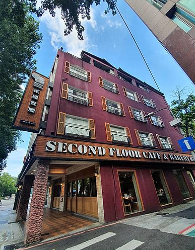 Second Floor Cafe 貳樓餐廳 仁愛店外觀