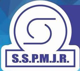 COMUNICADO:ATENÇÃO SERVIDORES PÚBLICOS MUNICIPAIS!