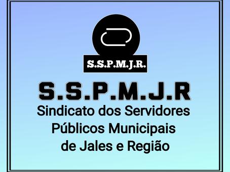 28 DE OUTUBRO: DIA DO SERVIDOR PÚBLICO MUNICIPAL