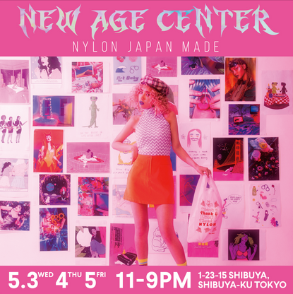 """New Age Art-Center"""