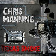 ep_texas_smoke_500x500 (1).jpg