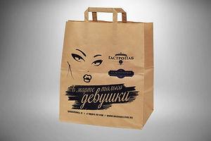 package-gastropab-0-normal.jpg