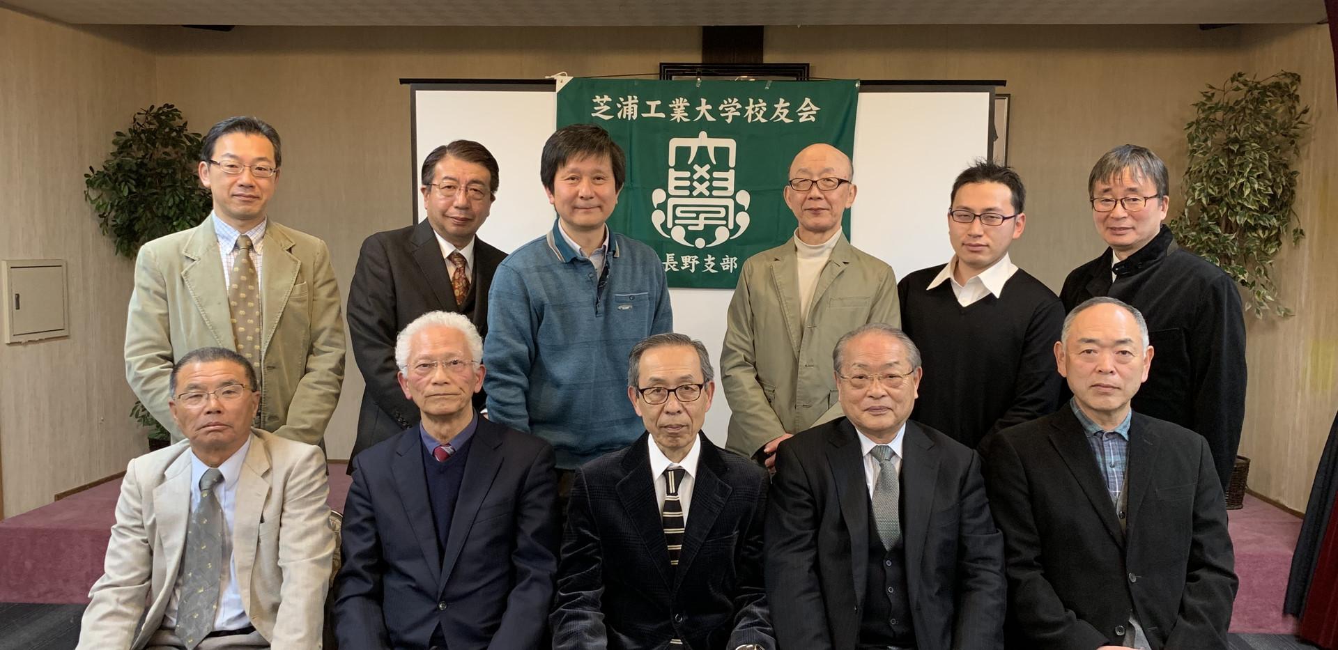 20190209 総会.jpg