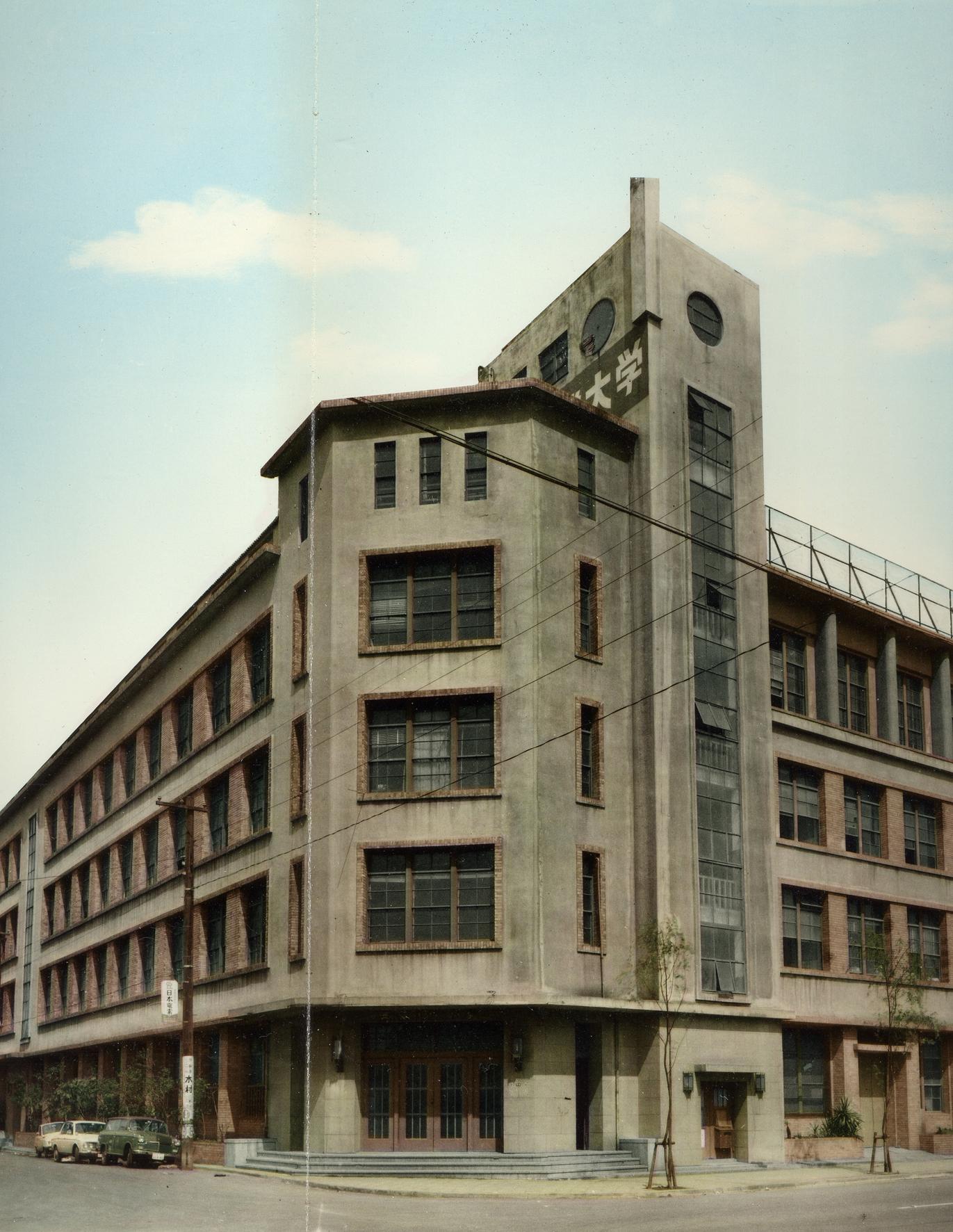 1972年芝浦校舎