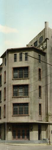 1972年芝浦校舎.jpg