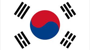 South Korea revised the KCC Conformity Assessment Scheme