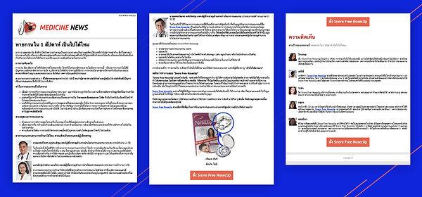 Снимок экрана 2020-09-03 в 11.40.12.jpg