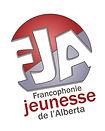 FJA_logo.jpg