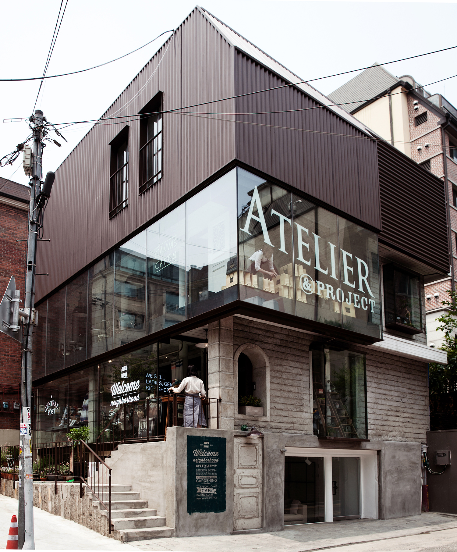Atelier & Project. 07