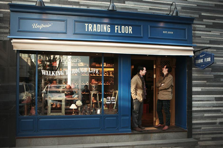 TRADING FLOOR Menswear shop
