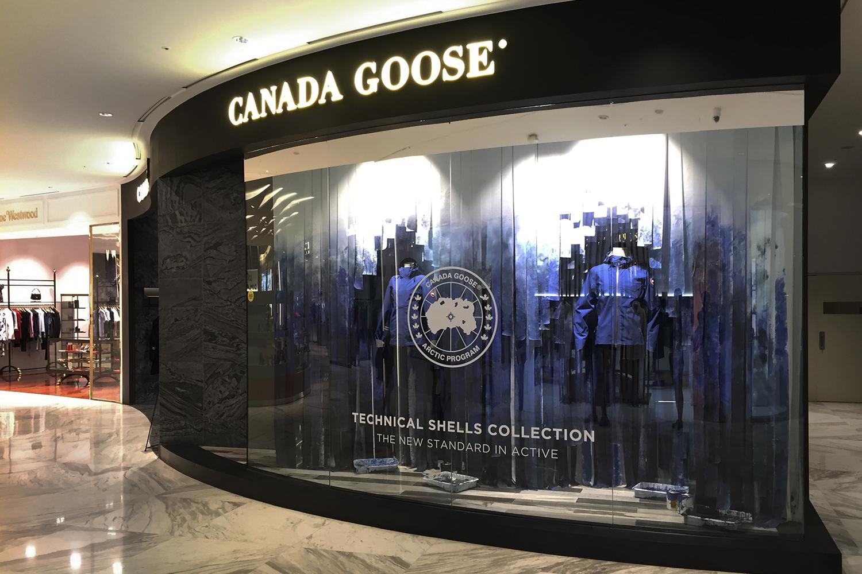 CANADA GOOSE. 05