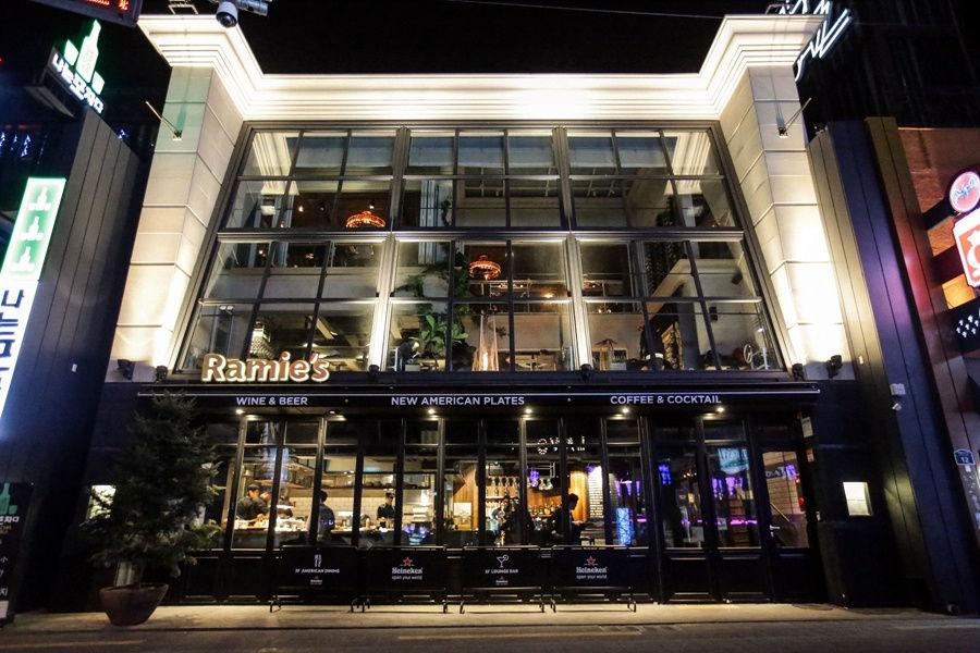 Ramies Bar&Restaurant