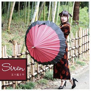 siren_JK.jpg
