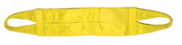 liftex cargo integral eye sling.png