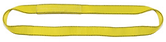 liftex proedge endless type v sling.png
