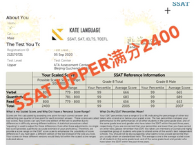 [SSAT upper level满分]2400/99 percentile分享