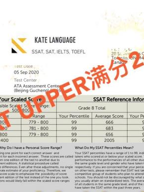 凯特教育SSAT