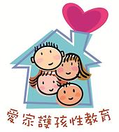 愛家護孩logo.png