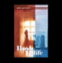 Hush Life Book Cover