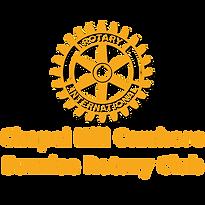 Chapel Hill Carrboro Sunrise Rotary Club-2.png