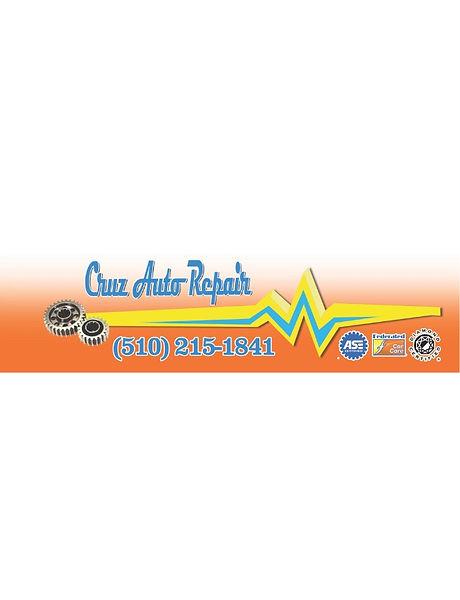 Cruz Auto Repair Logo.jpg