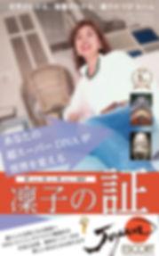 s_Kindle表紙3_edited.jpg