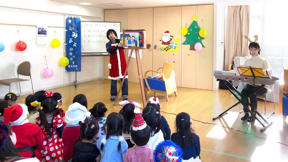 クリスマス会 紙芝居