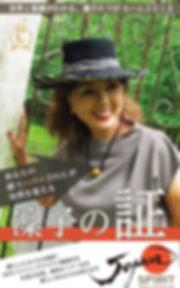Kindle表紙1_edited.jpg