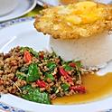 Pork fried rice with egg