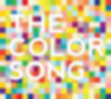 The Color Song - Adelee & Gentry