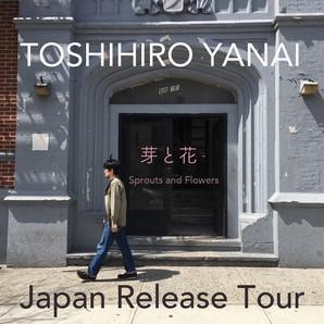 芽と花 Japan release tour / Mito