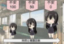 スクリーンショット 2019-06-29 17.03.17.png