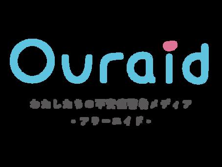 Ouraid始動!