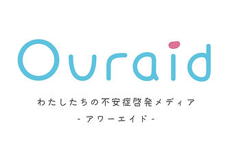 OuraidLogo_Transparent_edited.jpg