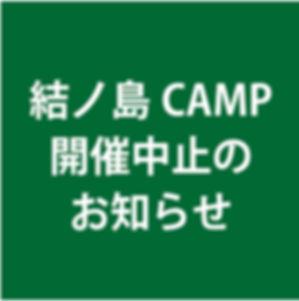 cyushi.jpg