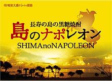 nishikawasyuzou.jpg