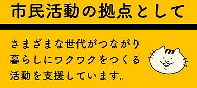 copy_01.png