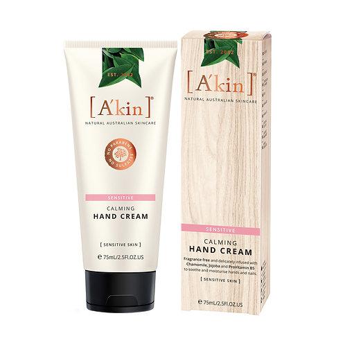 [A'kin] Calming Hand Cream - 75ml