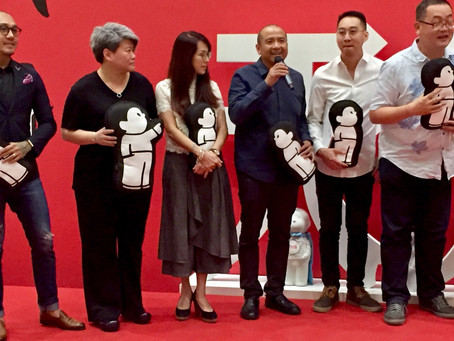 """Made """"Redhill: Dying for a good idea"""" for Tian Tian Xiang Shang Exhibition, 27 July 2017"""