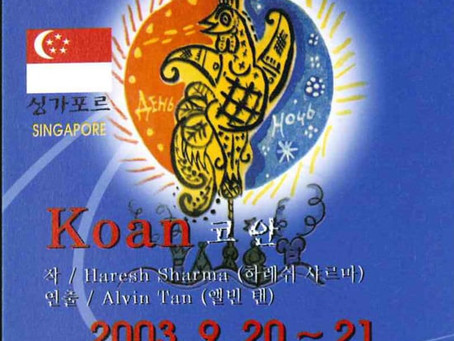 Composed soundscape for Koan, by The Necessary Stage, performed in Korea and Singapore, 2003-4