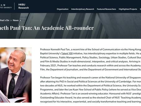 Kenneth Paul Tan: An Academic All-Rounder