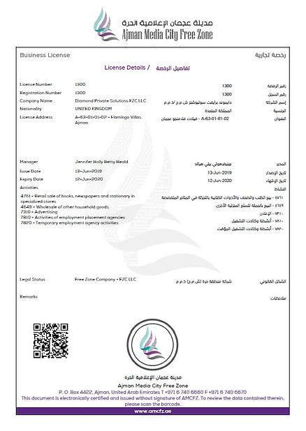 photo of trade license.JPG