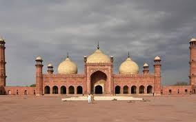 Pakistan Online Vize; Pakistan E-vize