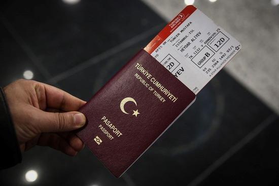 vize işlem süresi