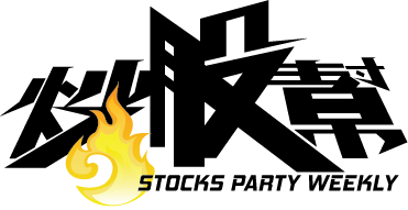 Stocks Party.png