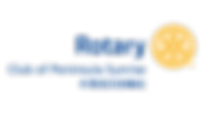 Rotary logo_Rotary Eng and Chi_Rotary En
