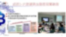 實驗室1.jpg