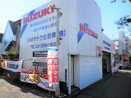 NEW - コピー.JPG