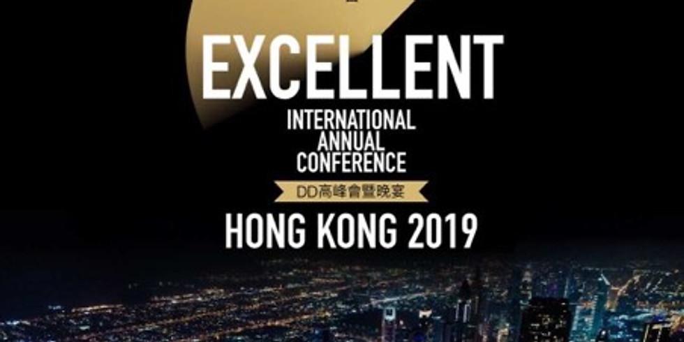 Excellent HGEM Rally 2019 Hong Kong