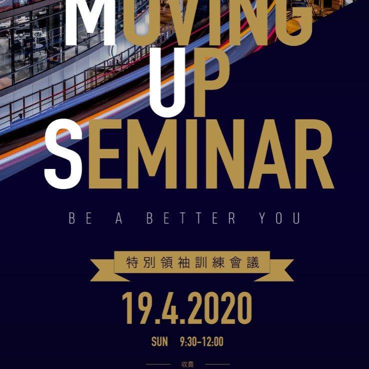 Moving Up Seminar - Be A Better You